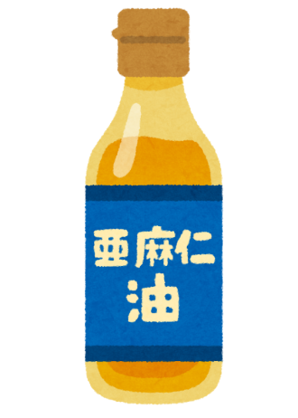 良質なオメガ3!亜麻仁油を摂りいれて毎日を元気に♪